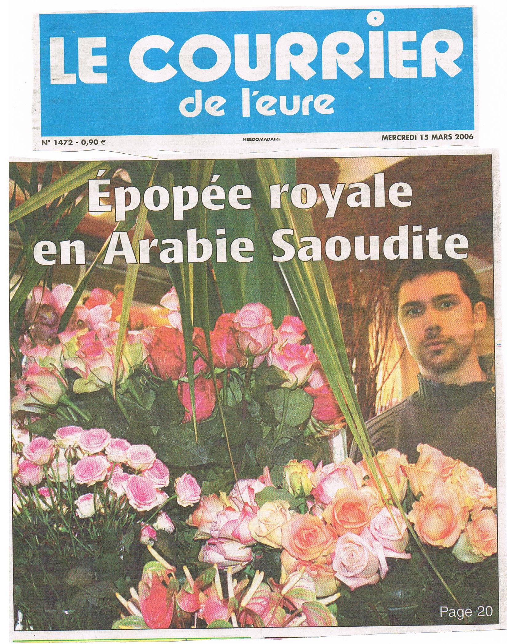 Épopée royale en Arabie Saoudite